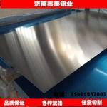厂家低价销售5052防锈铝板铝材