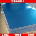 低價銷售  1060純鋁鋁板鋁材