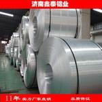 山东厂家销售 1235电缆专用铝箔