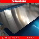 汽車覆膜鋁板