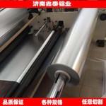 電解容器1060鋁箔鋁材 廠家直銷