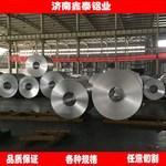济南铝箔厂家直供3003 铝箔铝材