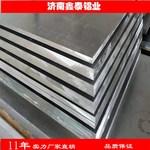 源頭廠家 直銷7075 鋁板鋁材