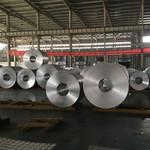 山东厂家专业生产铝箔铝带