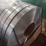 濟南鑫泰廠家專供鋁帶鋁箔