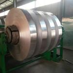 變壓器專用鋁帶 實力廠家專業出口