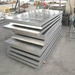 7075中厚板铝材