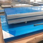 散热片专用1060 铝板铝材