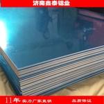 保溫硅酸鋁板 5754鋁板 廠家直供