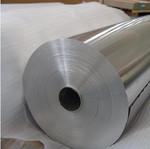 电子箔专用1100铝箔铝材