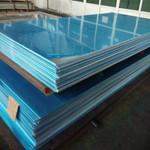 5052合金防锈铝板