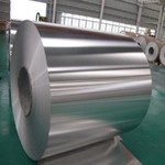 1.2mm 1060铝卷铝皮 全国发货