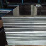 鑫泰 0.48mm铝板 建材