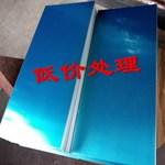 低价处理3mm厚铝板