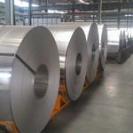 0.007雙零鋁箔成產廠家