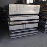 国标6063合金铝板