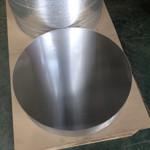 供應拉伸旋壓鋁圓片