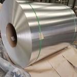 鋁蓋專用鋁箔