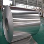冷轧料 1.4mm铝卷 山东发货