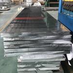 罐车专用铝板 5083 H11中厚铝板