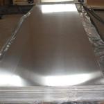 鋁扣板專用鋁板