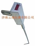 供应云成TM-2002便携式测温仪