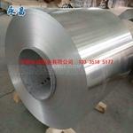 供應0.2mm鋁皮 鋁卷 防腐鋁卷