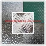 1100防滑花紋鋁板質量好 價格實惠