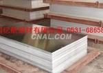 塑性高,焊接性能好的合金鋁材
