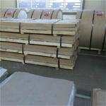 合金铝板生产厂家 深加工 裁剪