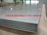 北京6061铝板站台防滑专业用花纹板