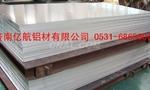 3004铝板多少钱一平,房屋隔断用