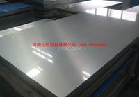 5083铝板多少钱一吨,做船舶用