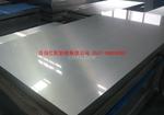 铝板多少钱一吨?拉伸铝板价格