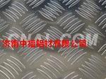 防滑鋁板-五條筋鋁板-5052防滑鋁板