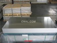 標牌鋁板選材標準:做標牌選鋁板 就選【中福】牌鋁板