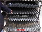 14-65-850铝瓦瓦屋面专用铝瓦波浪