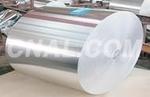 优质空调箔、烟箔食 品箔、容器箔