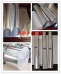 各种状态铝箔 定做铝箔 规格齐全