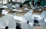 优质铝箔 包装密封 种类齐全质量好