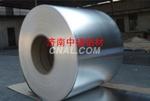 四川铝卷板/管道保温铝皮生产厂家