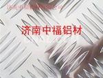 天津铝板 防滑用花纹铝板
