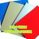 彩色鋁板是怎麼制作的?
