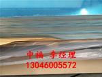 覆膜铝板生产厂家 合金铝板覆膜