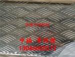 梯具专用花纹铝板 五条筋花纹板