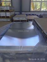廠家直銷鋁板鋁卷,現貨供應
