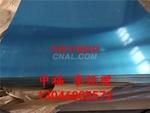 铝板做标牌 山东铝板厂家供应