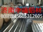 生产840型瓦楞铝板山东专业厂家图