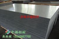 铝板厂家供应5052铝板和5083铝板