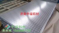 西安五條筋花紋鋁板廠家直銷